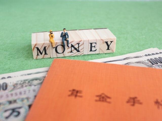 『老後2000万円問題』は本当に問題か?老後への備えをいま一度考える
