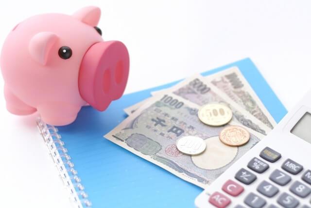 老後資金が不安…そんな時、絶対押さえておきたい「お金の公式」とは?