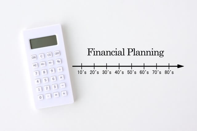 ファイナンシャル・プランナー (FP)- 金融や関連する業界で活用、自分のライフプラン作成も