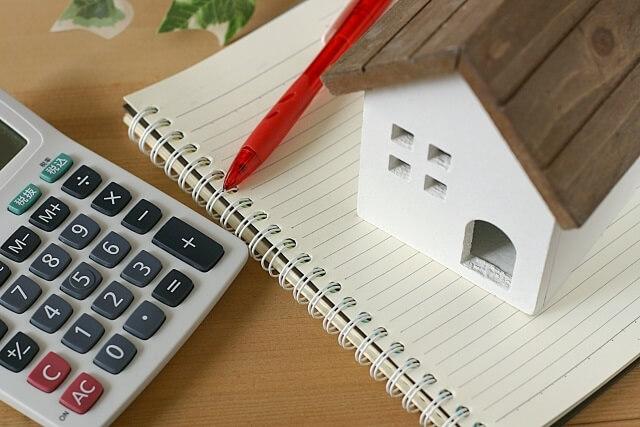 老後の住宅は人それぞれだが、資金などのプランは重要