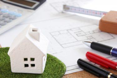 老後の住まいで絶対押さえるべきポイント! - 「持ち家or賃貸」「戸建てorマンション」で考える