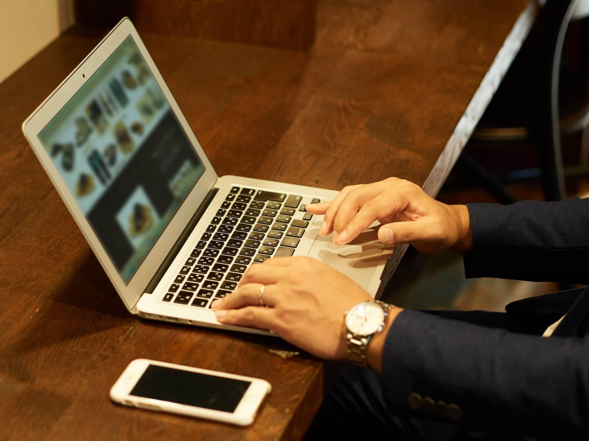 ウェブサイト・ブログ運営 【発信や仲間づくりもできる趣味に】
