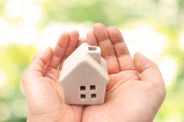 安い火災保険・地震保険の選び方!おすすめの一括見積もり比較サイト【無料】