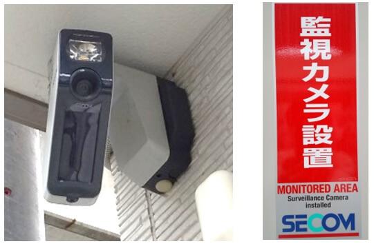 セコムの監視カメラ(防犯カメラ)とステッカーです。