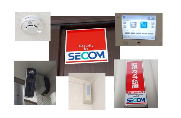セコムのホームセキュリティを導入!使い方や価格は?【4年の体験レビュー】